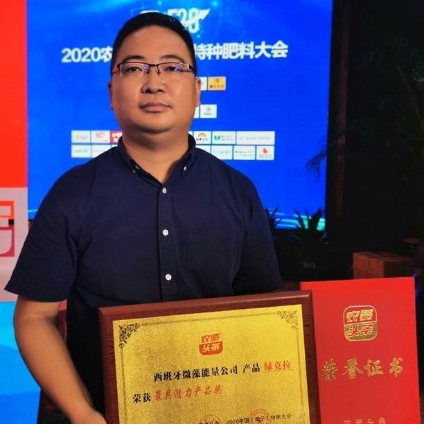 AlgaEnergy vince il primo premio al China Special Fertilizer Expo